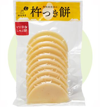 杵つき餅(ピリ辛しゃぶ餅)